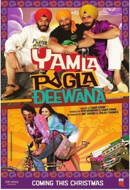 bollywood-poster-11