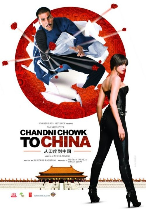 bollywood-poster-18