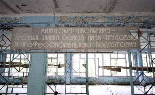 chernobyl24