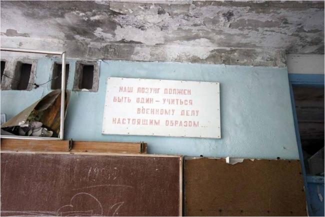 chernobyl32