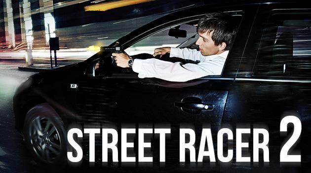 photoshop-speed-art-street-racer-title
