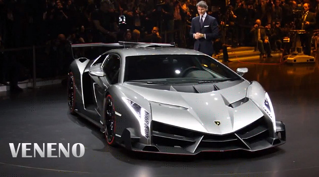 lamborghini_veneno_photo_title