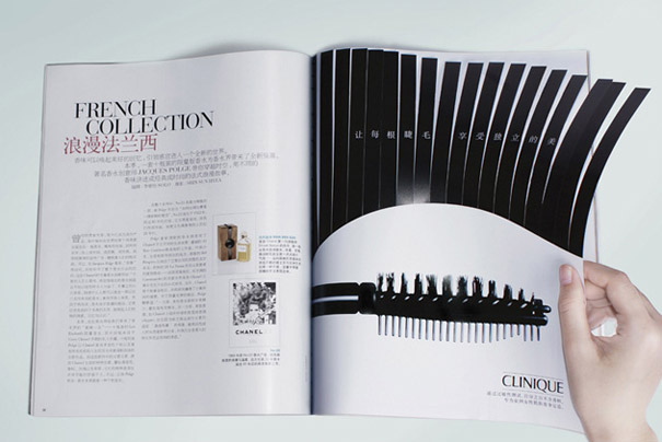 creative magazine advertisment - lashes 2